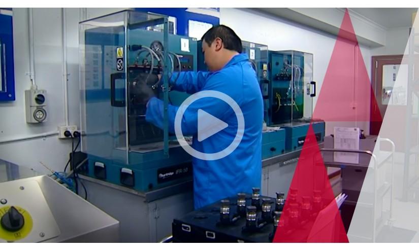 Reman Injector Facility